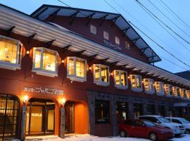 Hotel Japan Shiga, hotel in Yamanouchi
