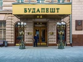 Budapest Hotel, hotel near State Historical Museum, Moscow