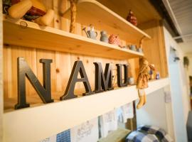 Suncheon Namu Guesthouse