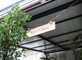 Aster 9 House, hotell nära Emporium köpcenter, Bangkok