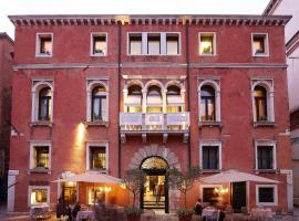 Ca' Pisani Hotel, hôtel à Venise