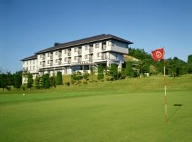 Utsunomiya Inter Resort Hotel & Golf Tsuru Country Club