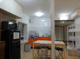 Tennoji Female Only Hostel, serviced apartment in Osaka