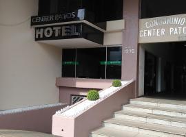 Center Patos Hotel