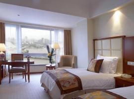 シティック 寧波 インターナショナル ホテル