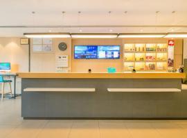 Hanting Hotel Wuxi Singapore Industrial Park