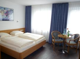 ホテル プフリンガー スーペリア