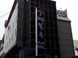 송도 블루 호텔