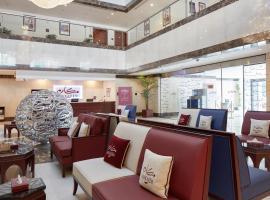 Makarem Al Bait Al Azizia Hotel