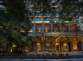 Waldorf Astoria Beijing, отель в Пекине