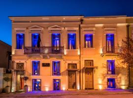 Maison Grecque Hotel Extraordinaire, budget hotel in Patra