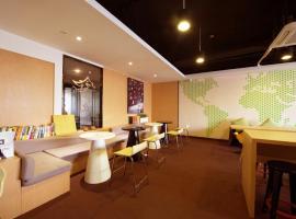 IU Hotel Guiyang Shibei Road
