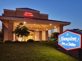Hampton Inn & Suites Sacramento-Airport-Natomas, hotel in Sacramento