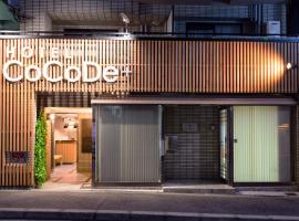 Hotel CoCoDe Plus