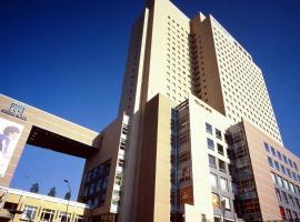 Yokohama Sakuragicho Washington Hotel, hotelli Jokohamassa