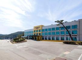 Pine Beach Hotel