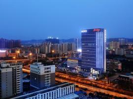 Hampton by Hilton Nanning Jiangnan