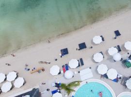 蘇梅島康鮑海灘酒店