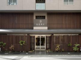 Hotel Dorf Kawaramachi Nijo