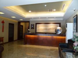 五洲商務旅館
