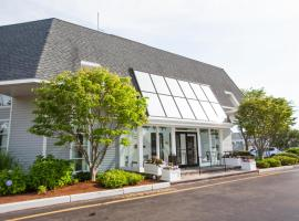 The Cove at Yarmouth, family hotel in West Yarmouth