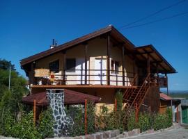 Къща за гости Гето