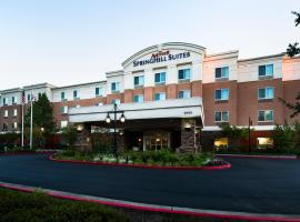 SpringHill Suites by Marriott Sacramento Natomas