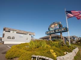 Surfside Resort, hotel in Rockaway Beach