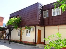 Guest House Centre