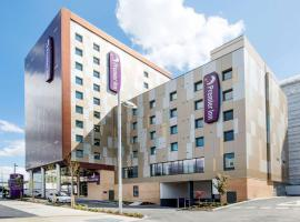 Premier Inn London Brentford