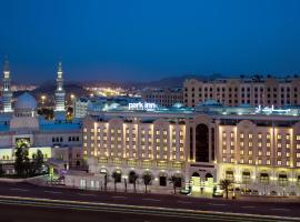 Park Inn by Radisson Makkah Al Naseem