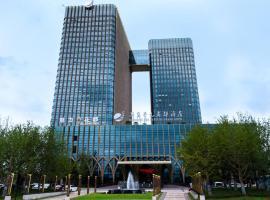Grand New Century Hotel Yuhang Hangzhou