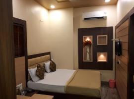 Hotel Lovely