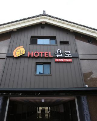 Hotel Yolo