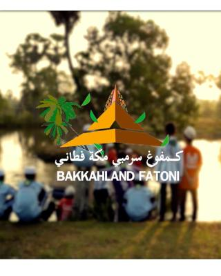 Bakkahland Farm and Resort