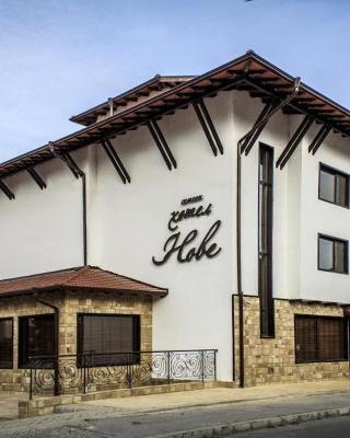 Hotel Nove