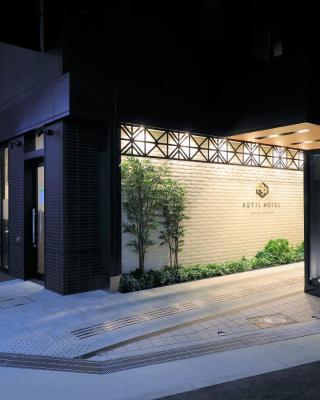 Astil Hotel Shin-Osaka