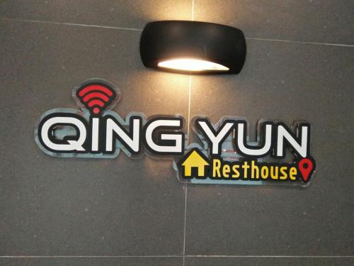 Qing Yun Resthouse