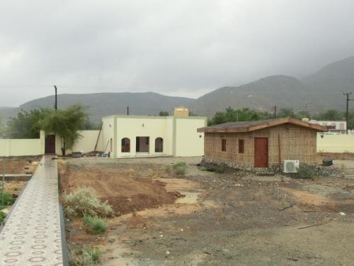 Al Misfah Arabian House