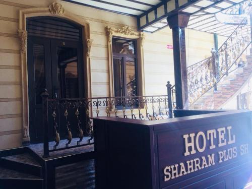 Hotel Shahram Plus Sh
