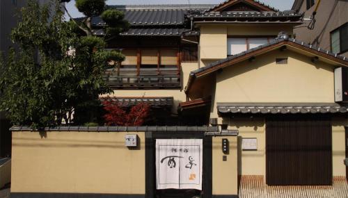 Zen・Oyado Nishitei