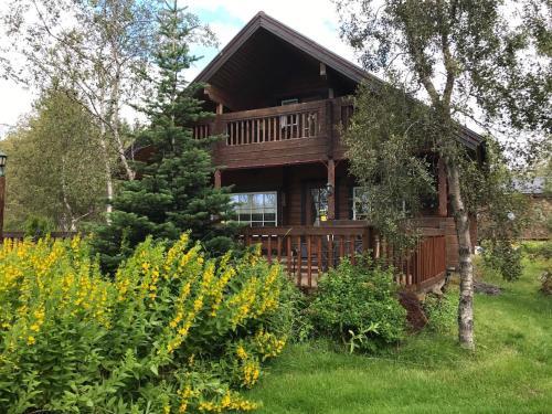 Blue Grove Guesthouse (Fagrilundur)