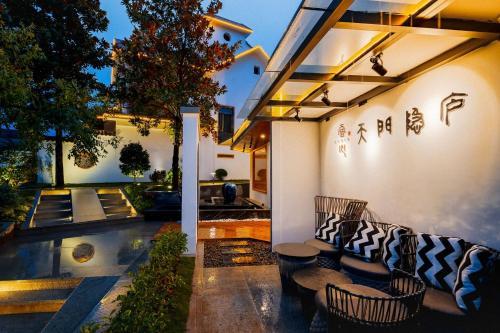 Su Xin Resort Inn
