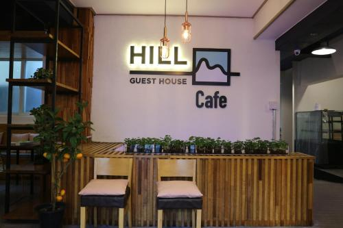 Nampo HILL Guesthouse