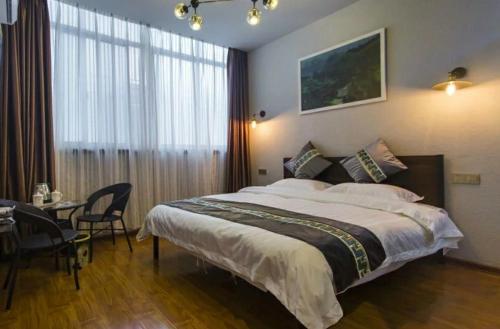 Xin Jian Guest House Tian Men Shan