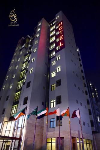 Rihanna Hotel Apartment