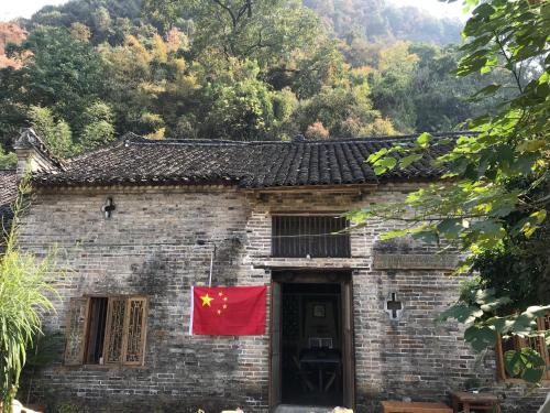 Yangshuo Old Town House
