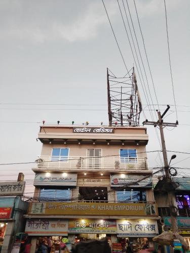 Radission Srimangal