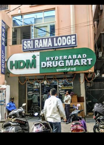 Sri Rama Lodge