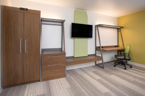 Holiday Inn Express & Suites - Millersburg